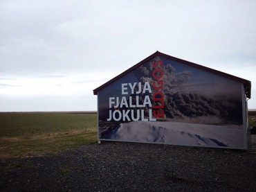 Iceland Erupts: A visit to Thorvaldseyri Visitor Center